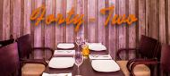 Ресторан Forty-Two