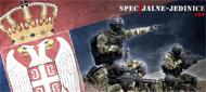 Сербский спецназ