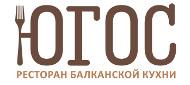 Ресторан балканской кухни в Москве Югос