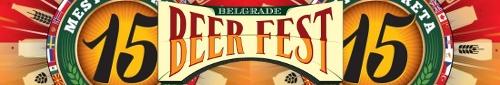 Белградский Beer Fest